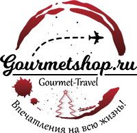 Gourmet-Travel